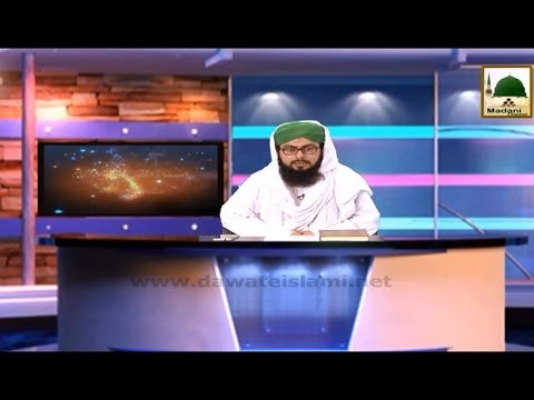 Asma Un Nabi ﷺ Ep 14 Mufti Hassan Attari Al Madani