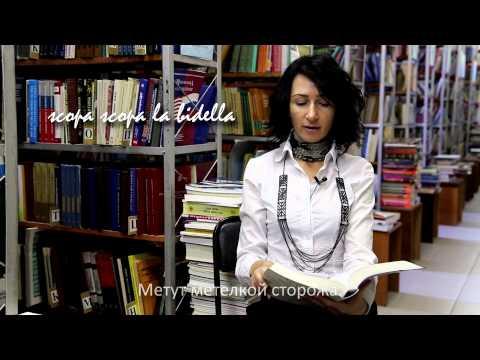 Книга: Приключения Чиполлино - Джанни Родари. Купить