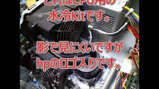我が家の母艦pc hp製z400の簡易水冷化 その1 後悔編