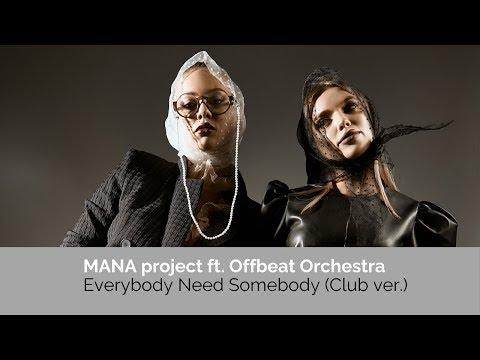 МАNA Project Ft. Offbeat Orchestra -  Everybody Needs Somebody (Club Ver.)