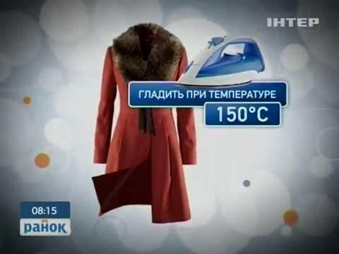 Возвращаем Пальто Товарный Вид - Ранок - Інтер