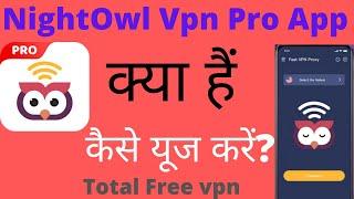 Nightowl Vpn Pro App Kaise Use Kare    How To Use Nightowl Vpn Pro App     Nightowl Vpn Pro App screenshot 4