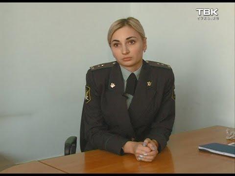 Как узнать долги у судебных приставов по фамилии бесплатно красноярск