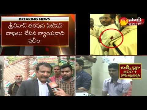 YS Jagan Attacked