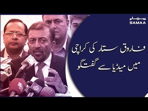 Farooq Sattar media