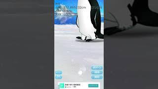 自分より大きいペンギンTwitter見つけました 癒しのペンギン育成ゲーム ...
