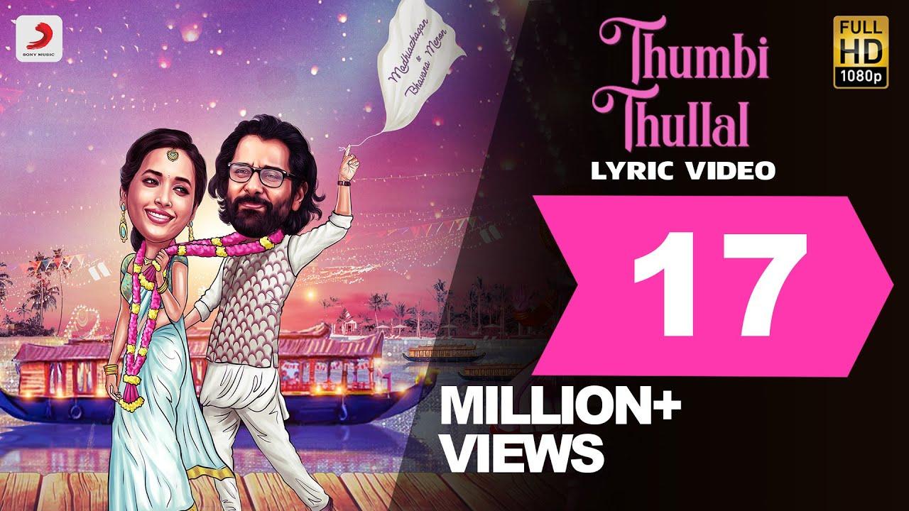Cobra - Thumbi Thullal Lyric | Chiyaan Vikram | AR Rahman | Ajay Gnanamuthu | 7 Screen Studio