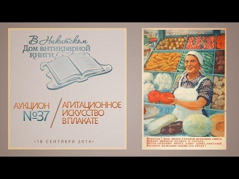 Елена Малышева — официальный сайт: диеты, биография