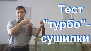 Тестируем