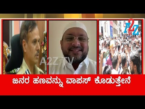 IMA Jewels Mansoor Khan Coming Back to Bangalore !? | A2Z TV
