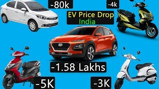 15 Electric Vehicles in India Price Drop after 5% GST on EVs