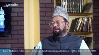 Urdu Rahe Huda 8th Apr 2017 Ask Questions about Islam Ahmadiyya