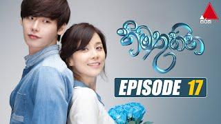 Himathuhina Sirasa Tv 22nd December 2015 Thumbnail