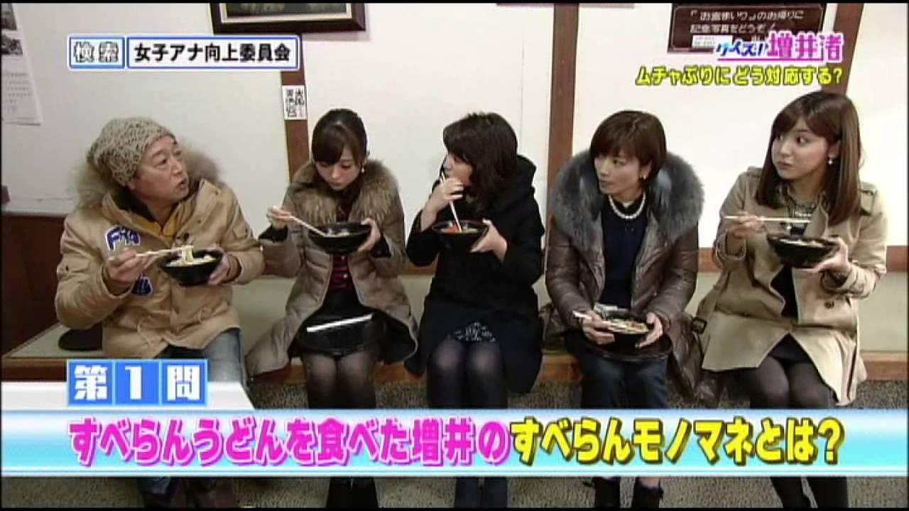 読売 テレビ 女子 アナ
