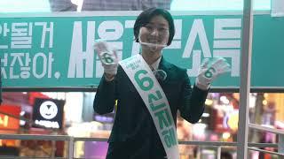 210406 기본소득당 서울시장 후보 홍대 유세 - 신…