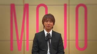 「MOJO」TAKAHIROコメント TAKAHIRO 動画 20