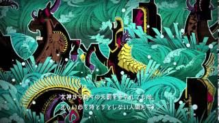 「劇場版 TIGER & BUNNY ‐The Rising‐」PV1