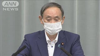 菅長官「厳重な抗議を実施」中国船65日連続航行に(20/06/17)