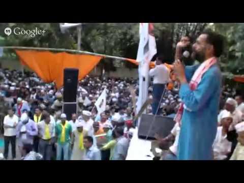 AAP Demands Re-Election in New Delhi #JantarMantar3Aug