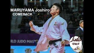 MARUYAMA JOSHIRO - THE BEST MOMENTS|COMEBACK JUDO|2018/2019