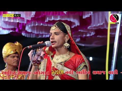 Ra Na Rakhopa (Gujrati Natak) Part- 2