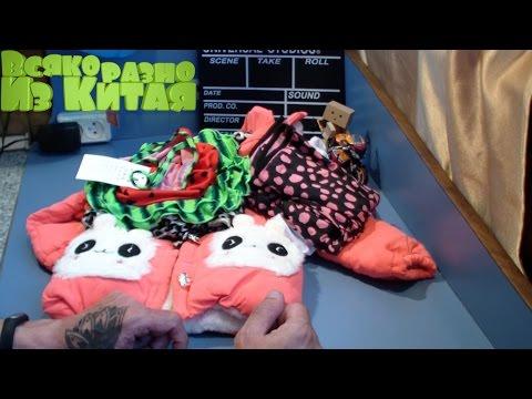 Детская одежда из интернет магазина Newdress.Большая Посылки из Китая.