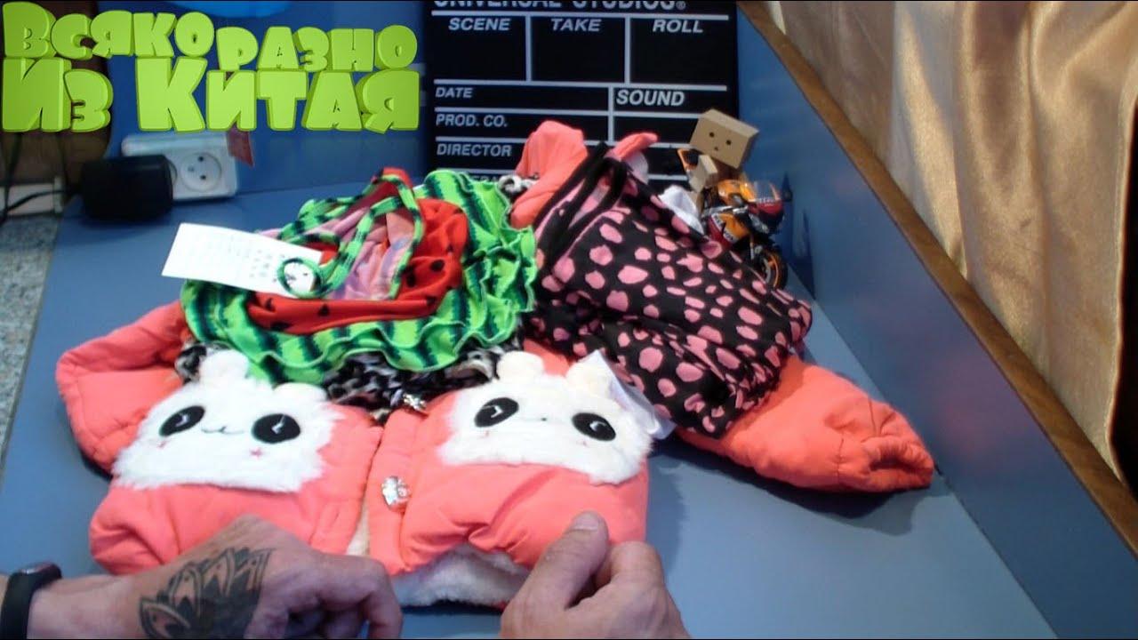 cd6535dd4853 Детская одежда из интернет магазина Newdress.Большая Посылки из Китая. -  YouTube