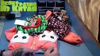 видео детская одежда из Китая интернет магазин. Детская одежда оптом от производителя из Китая