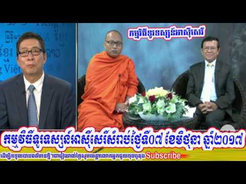 Cambodia Hot News VOD Voice of Democracy Radio Khmer Evening Friday 08/04/2017