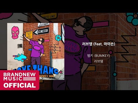 Youtube: LOVE THANG (feat. Mommy Son) / Bumkey