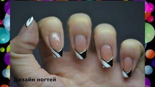 Простой френч (дизайн ногтей), который визуально удлиняет ноготок.