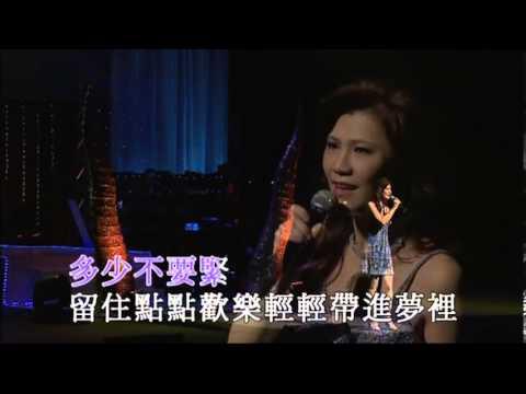 雷安娜 - 彩雲曲 - YouTube