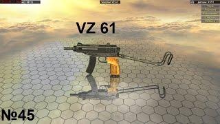 world of guns gun disassembly разбираем vz 61 на русском 45