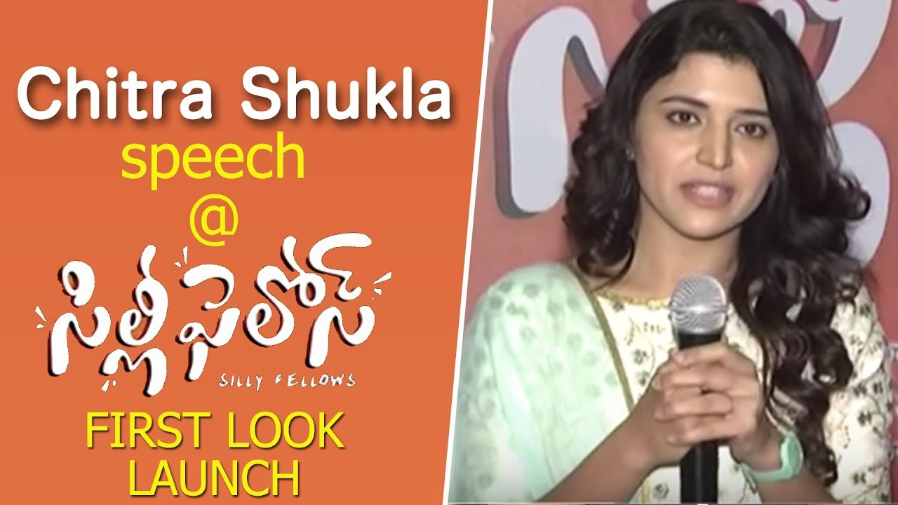 Chitra Shukla Speech at Silly Fellows First Look Launch | Allari Naresh, Sunil