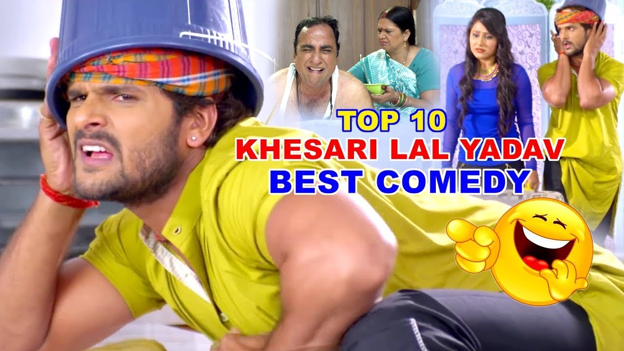 #Khesari Lal Yadav का यह कॉमेडी देख कर आप पागल हो जायेगे | KHESARI LAL BEST MOVIE COMEDY 2021