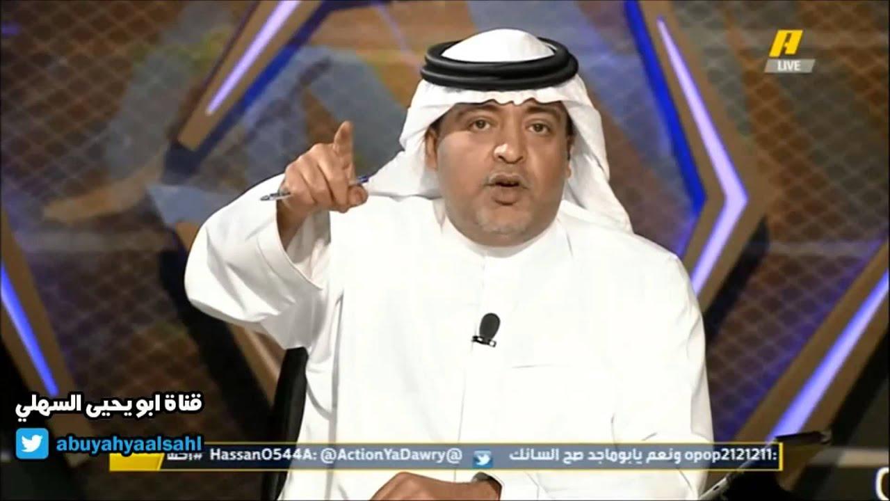 من هو مؤسس نادي النصر السعودي Youtube