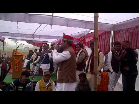 Vijay Lal Yadav Biraha For Mulayam Singh