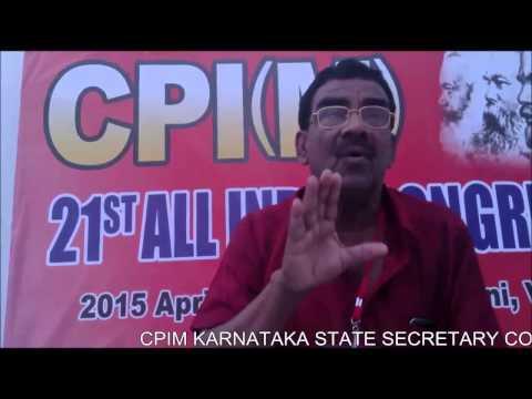 G.V. Sreerama Reddy on the anti-caste struggles led by the CPI(M) in Karnataka