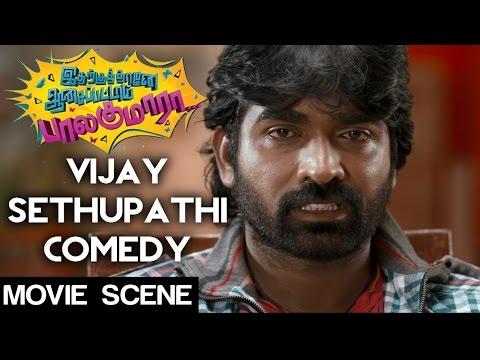 Idharkuthane Aasaipattai Balakumara - Vijay Sethupathi Comedy Scene | Vijay Sethupathi | Gokul