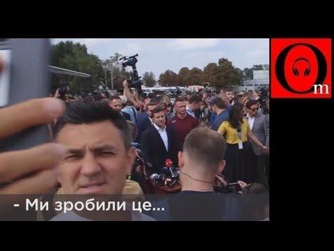 Особый статус Донбасса неизбежен