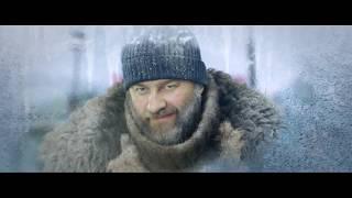 GONE. Fludd - Кубик льда («Полярный» c 28 октября в 20:00 на ТНТ!)