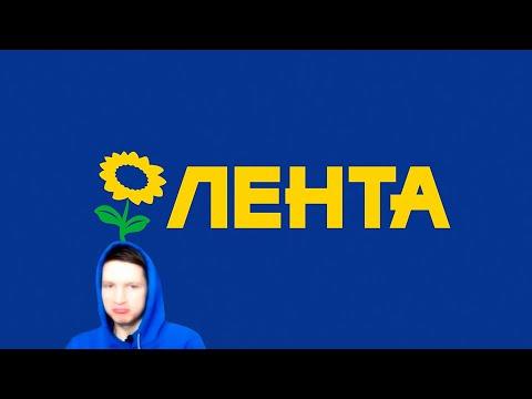 Логотип магазина «Лента» или дизайн прямоугольника