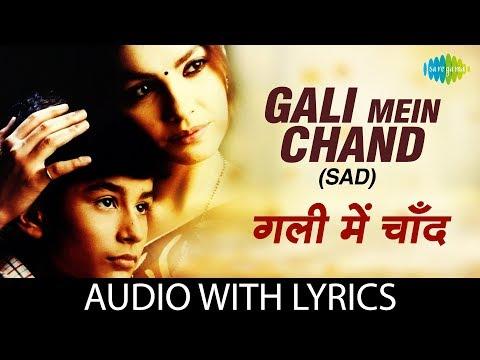 Tum Aaye To Aaya Mujhe Yaad With Lyrics | तुम आये तो आया मुझे याद के बोल|Alka Yagnik| Zakhm |HD Song