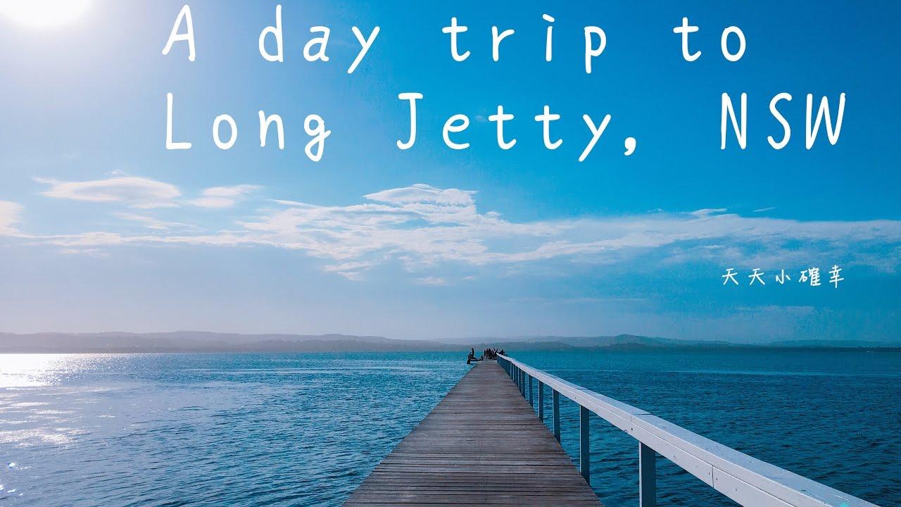 Long jetty nsw