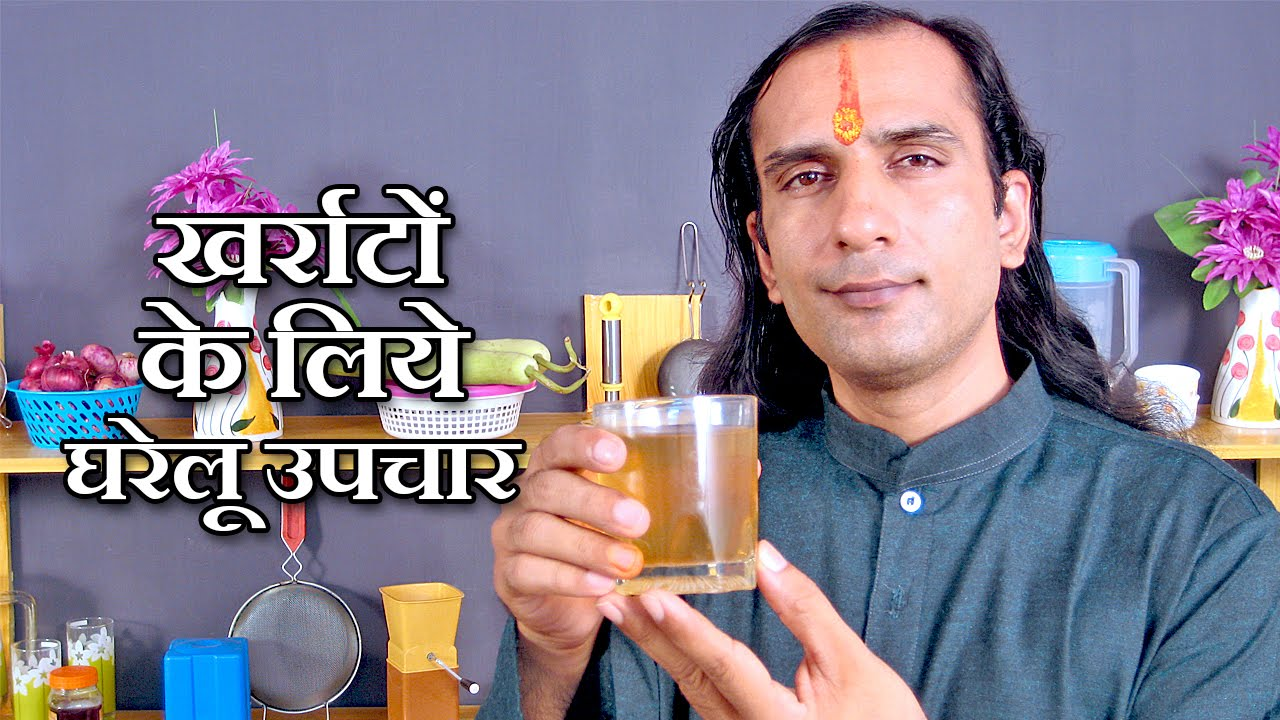 How To Stop Snoring Home Remedies In Hindi
