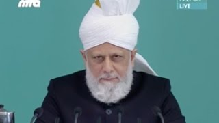 2016-12-09 Islam Ahmadiyya - Göttliche Zeichen der Wahrheit
