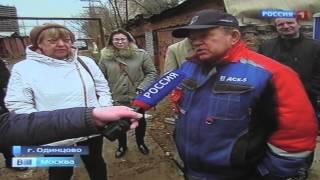 Обманутые дольщики СУ155