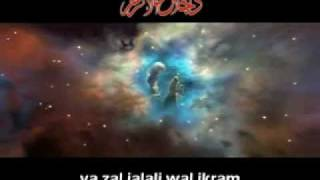 Download Video Zikir - Ya Zal Jalali Wal Ikram MP3 3GP MP4