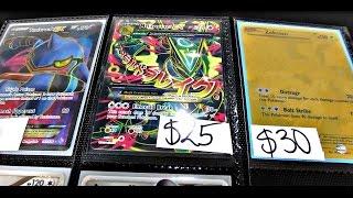 Huge Pokemon Card Trade/Sale Binder! July 2015!