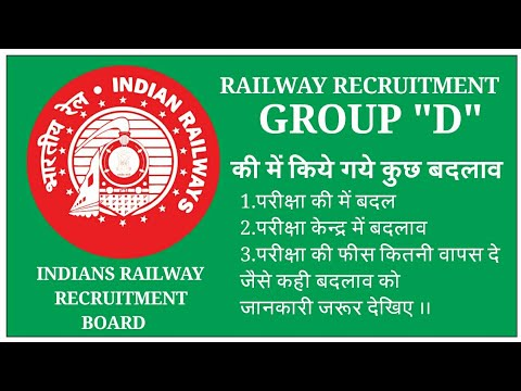 "RRB GROUP ""D"" change exam fee's and conditions"